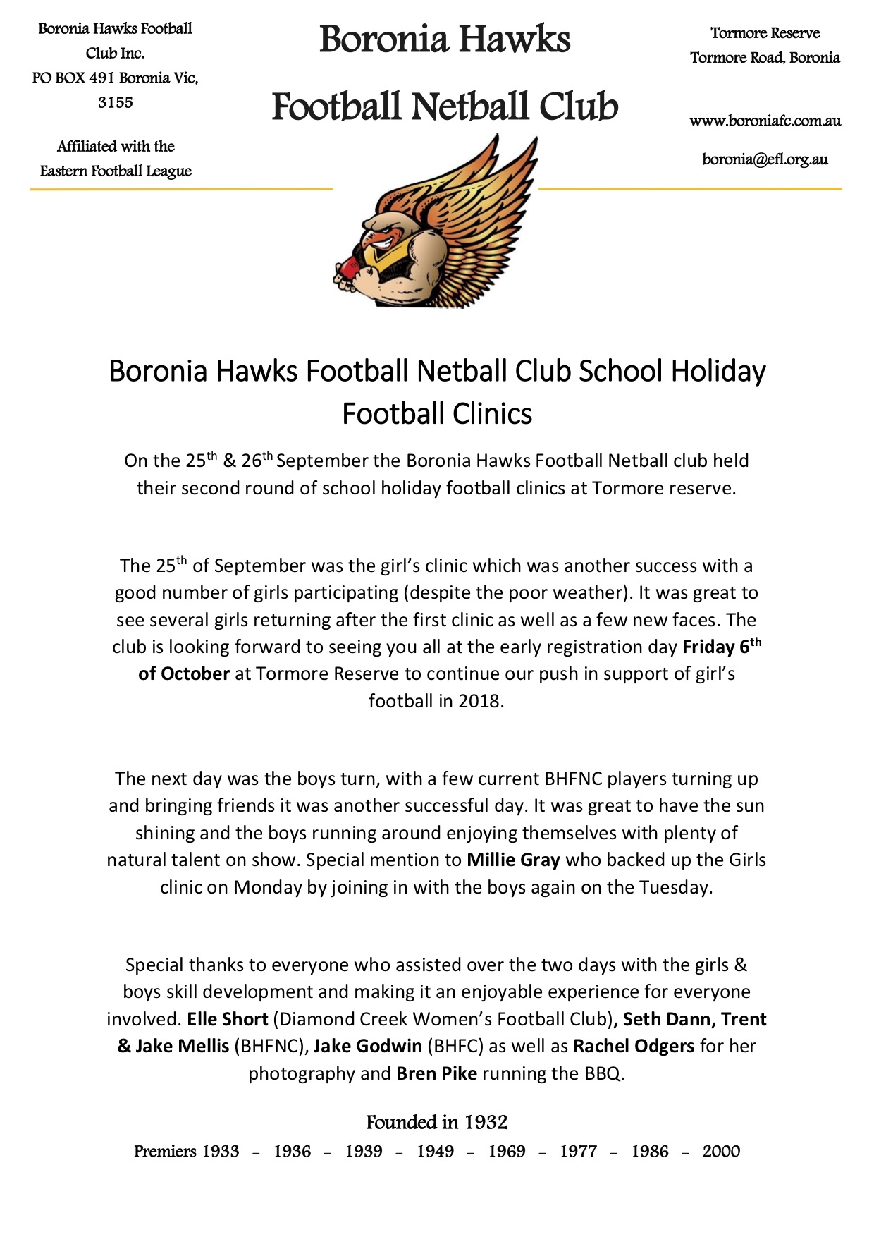 BHFNC September Football Clinics